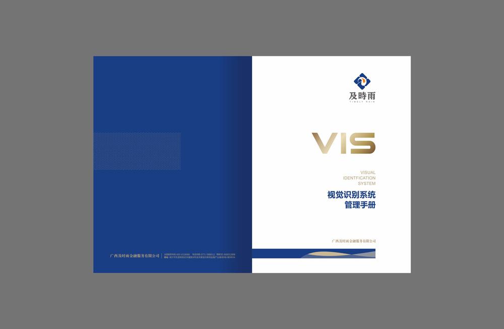jsy-01.jpg